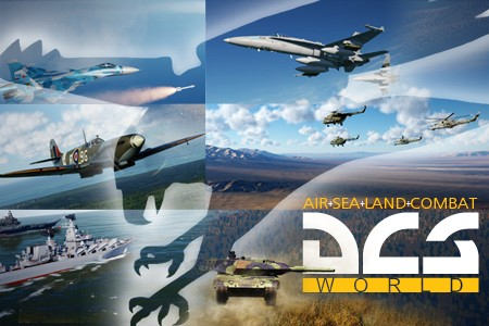 DCS World 2 5 banner 2018